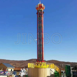 20m spinning drop tower jumping ride