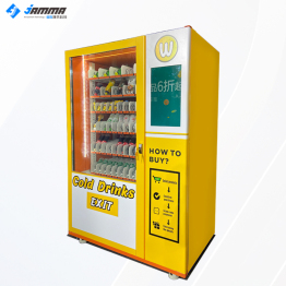 Automatic Vending Machines For Snacks Drinks