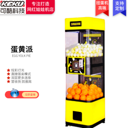 Egg yolk pie twisting egg machine and electronic game city automatic peddler double deck small self-service selling twisting egg machine